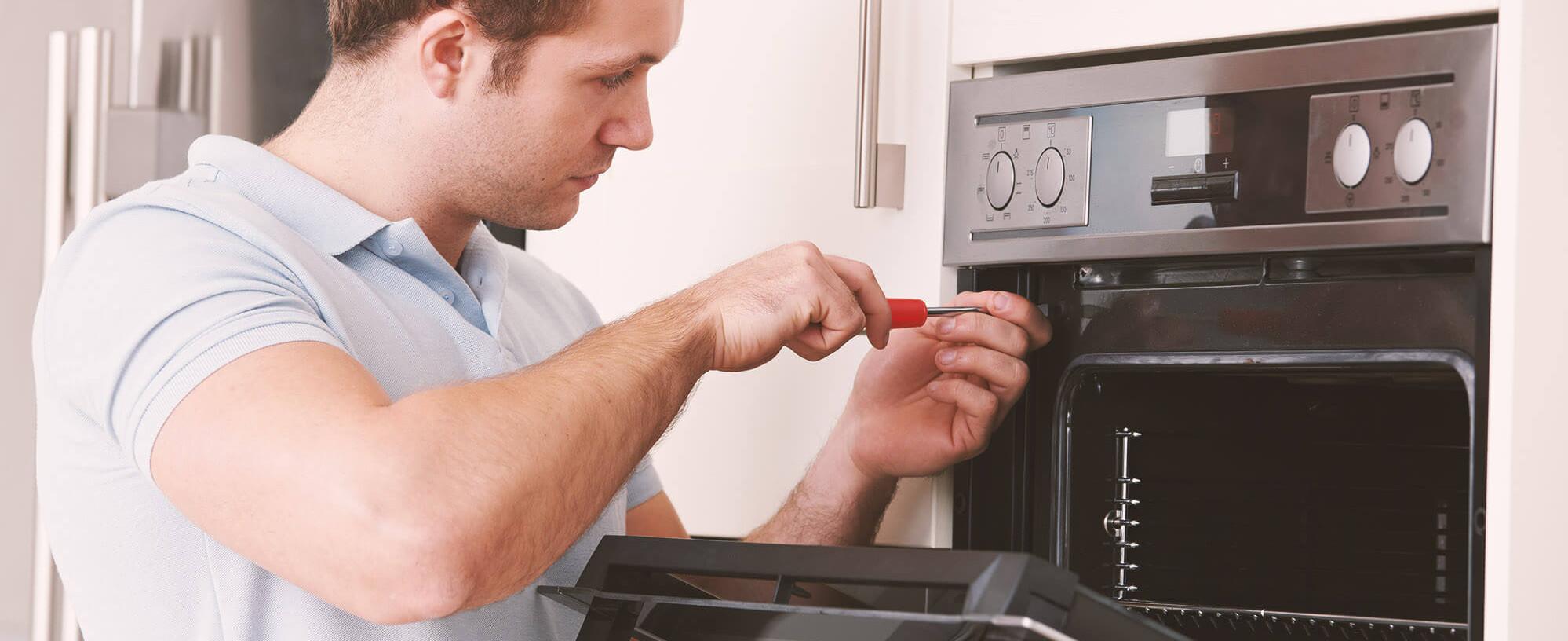 Специалист по ремонту: бытовой техники